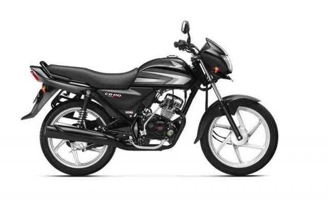 Honda CD 110 Dream DX 2018