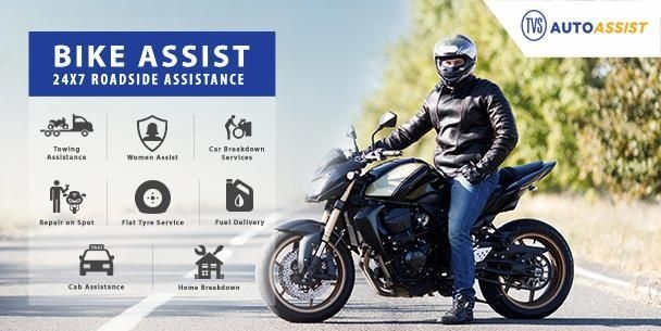 Road Side Assistance - Basic - Two Wheeler - TVS AUTO ASSIST